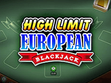 Онлайн слот High Limit European Blackjack
